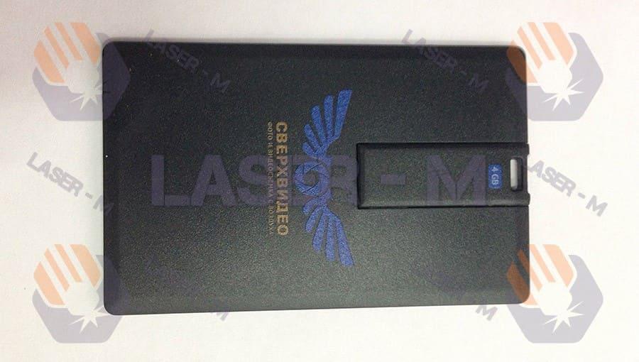 Гравировка на пластиковой чёрной карте для флешке