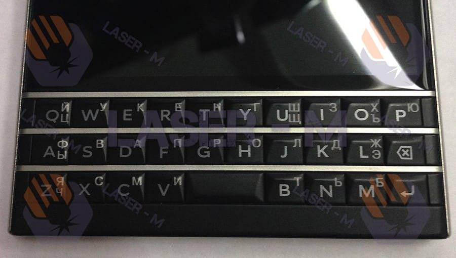 Лазерная гравировка на телефонных кнопках