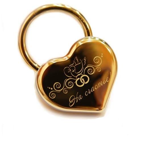 гравировка на золотом кулоне сердце