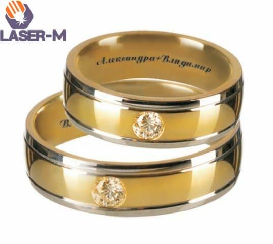 пример кольца с гравировкой