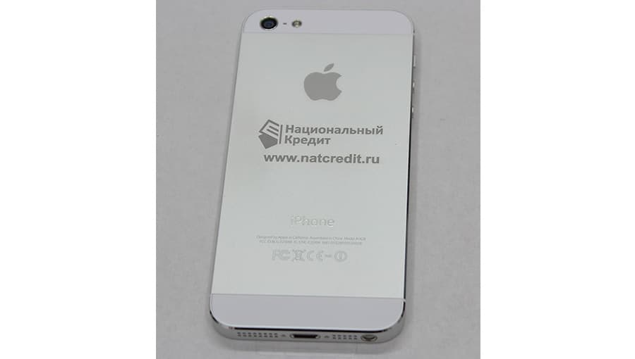 Гравировка на iPhone, iPod, iPad