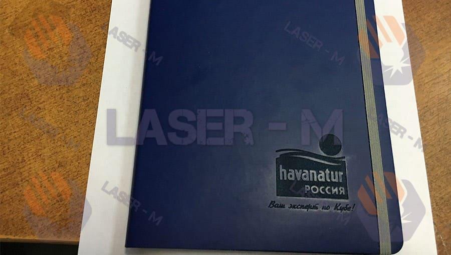 Лазерная гравировка на коже